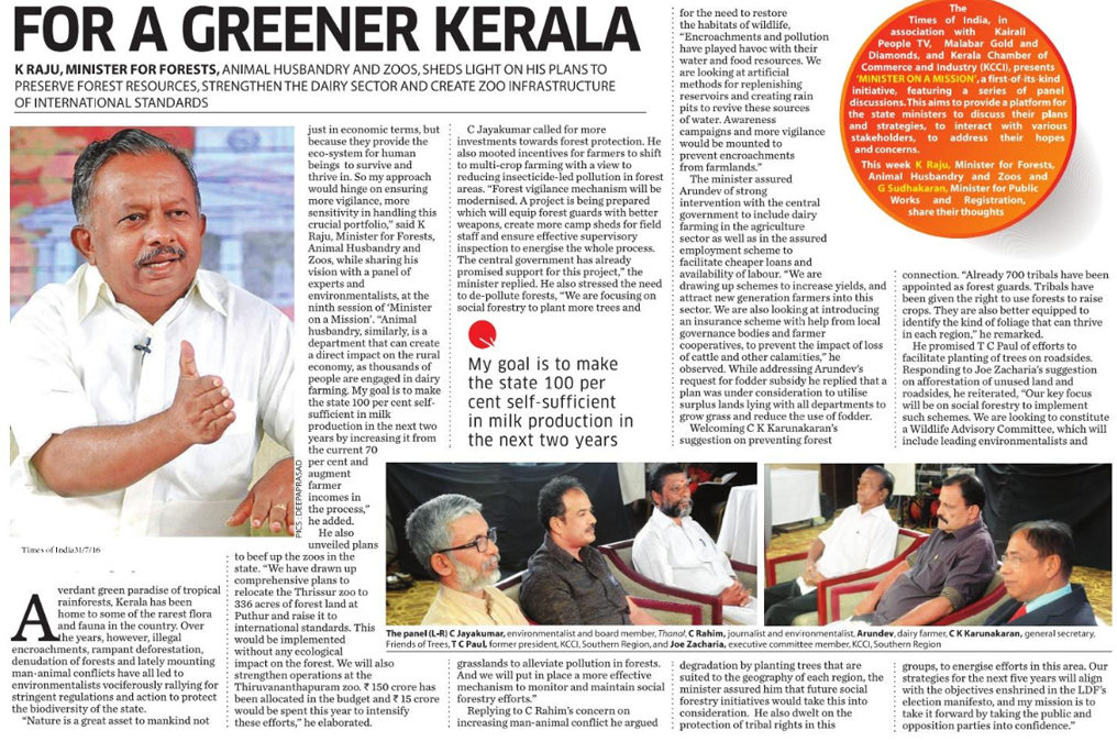 C Jayakumar participates in a panel discussion with K Raju, Minister for Forests