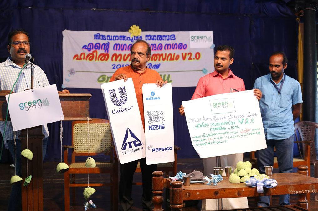 Zero Waste Kerala